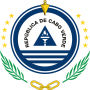 90px Coat of arms of Cape Verde svg